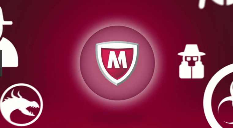 McAfee Provides Guidance On Global Cyberattack WannaCry
